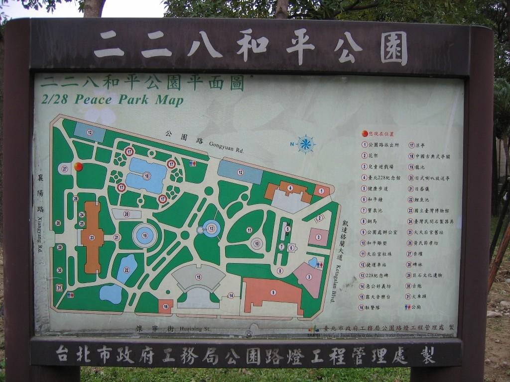 228公園地図