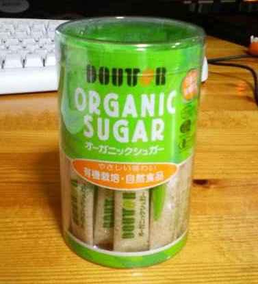 organicsugar.jpg